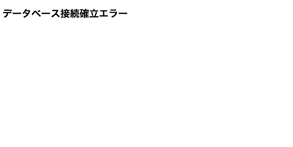 スクリーンショット 2014-10-11 3.27.28