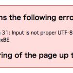 RSSフィードを設置してすぐにエラーが…
