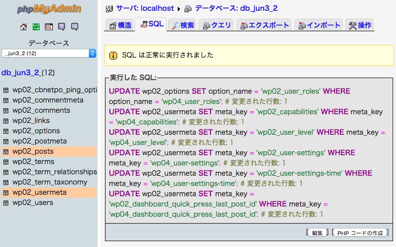 WP_DB06