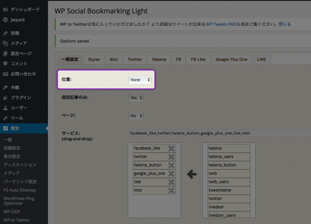 WP-Social-Bookmarking-Light01