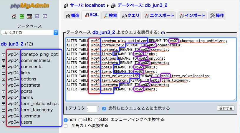 WP_DB01