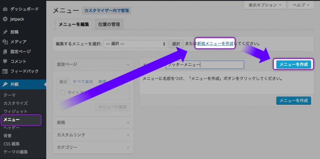 new-menu01