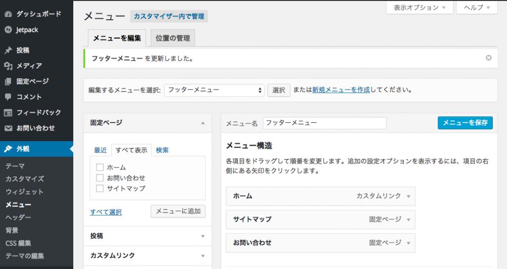 new-menu02