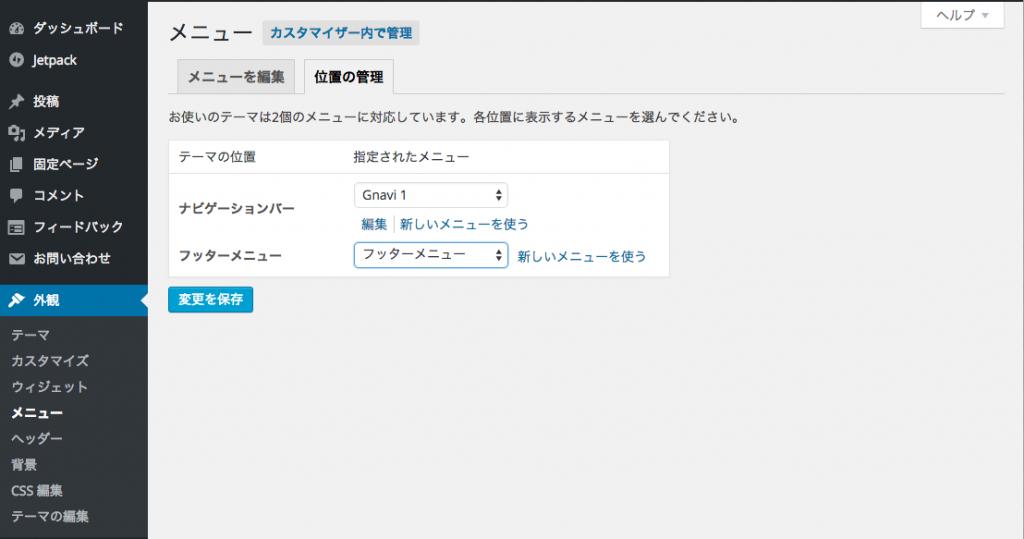 new-menu03