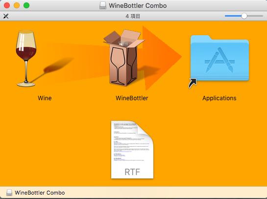 WinSCP-Mac03