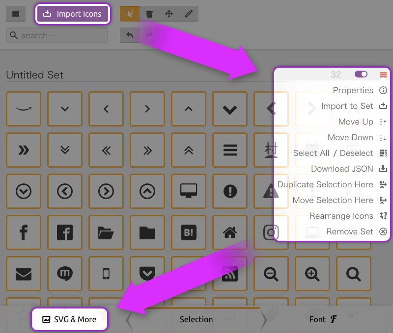 IcoMoonにSVGファイルをインポート