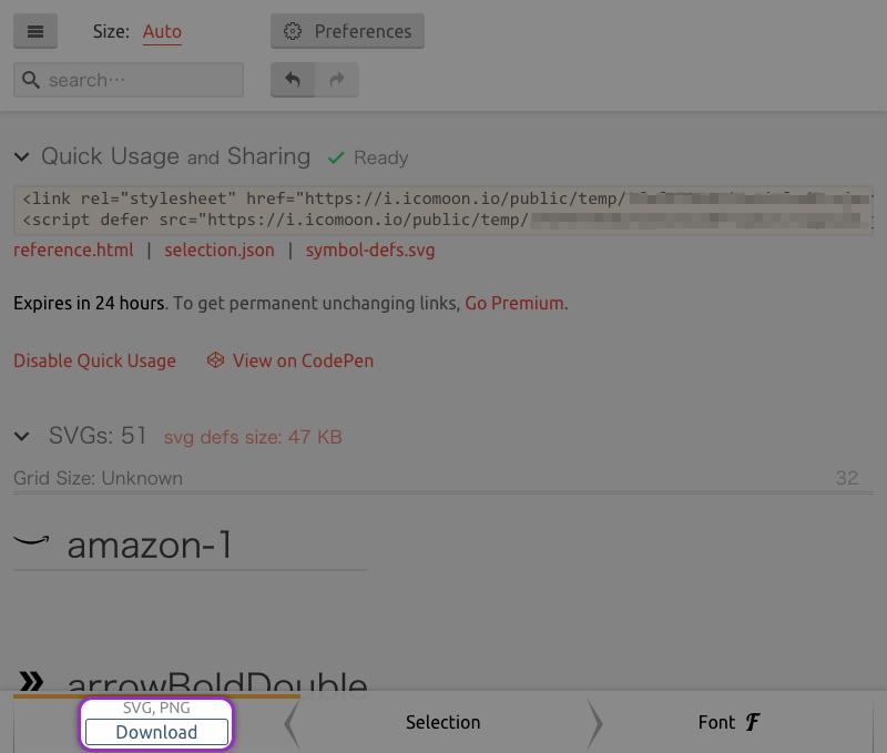 IcoMoonで作ったSVGファイルをダウンロード